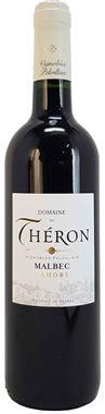 Domaine du Théron
