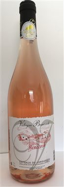VALCYRE ROSE 2017