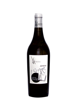 DOMAINE VIAL MAGNERES