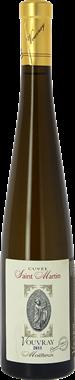 Domaine de la Châtaigneraie