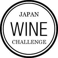 Japan Wine Challenge 2017 : Médaille de bronze