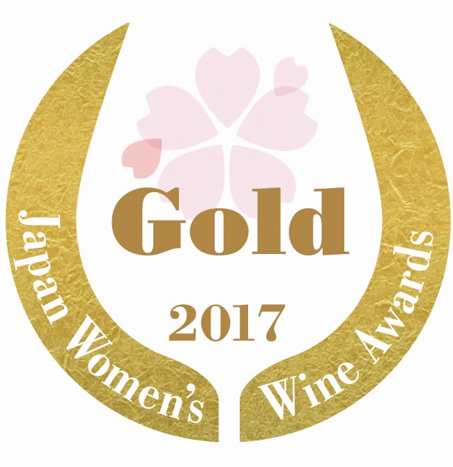 Sakura Japan Women's Wine Awards 2018 : Médaille d'or